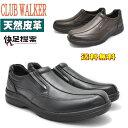 本革/スリッポン/3E/CLUB WALKER/ウォーキングシューズ/No5102