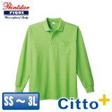 Print Star(プリントスター) 00169-VLP T/C長袖ポロシャツ(ポケット付) カラー(Size:SS-3L) 00100-VPの長袖タイプ。袖口はフライスを使用!