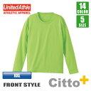 ◆長袖Tシャツ◆United Athle(ユナイテッドアスレ) 5.6オンス ロングスリーブ カラーTシャツ (サイズ:XXL) 5010-01 シンプルで豊..