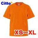楽天CITTO PLUS◆半袖Tシャツ◆United Athle(ユナイテッドアスレ) 6.2オンス カラーTシャツ(サイズ:XS-XL) 5942-01 人気商品なのには訳あり!丈夫さと豊富なカラーサイズ!