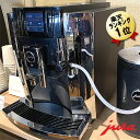 あす楽 全自動コーヒーメーカー 全自動