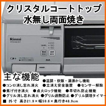 http://image.rakuten.co.jp/city2/cabinet/images03/ea02-0169_3.jpg
