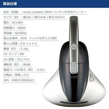 http://image.rakuten.co.jp/city2/cabinet/images03/ee02-0019_5.jpg