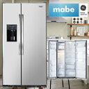 冷蔵庫 mabe マーベ大型冷蔵庫(冷凍冷蔵庫)2ドア冷蔵庫 MSMS2LG SS ステンレス 冷蔵庫 623L アイスメーカー付 カスタムディスペンサー付き【送料無料】