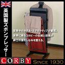 ズボンプレッサー パンツプレッサー ズボンプレス機 パンツプレス機 CORBY コルビー 4400J