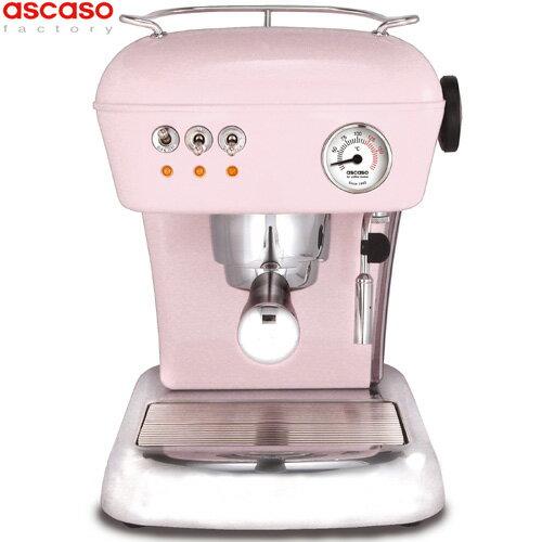 アスカソASCASO エスプレッソマシーン(エスプレッソメーカー・エスプレッソマシン)DREAM ドリーム Baby Pink ピンク【送料無料】の写真