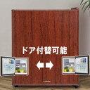 冷蔵庫 1ドア インテリア冷蔵庫 49L ダークウッド WRH-1049DW 一人暮らし 小型 木目...