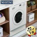 ワールプール洗濯乾燥機Whirlpool ビルトイン全自動ドラム式洗濯機・乾燥機AWI74140JA【今だけポイント2倍】ワールプール洗濯乾燥機 Whirlpool ビルトイン全自動ドラム式洗濯機・乾燥機 AWI74140JA ドラム式洗濯乾燥機 洗濯機 容量6kg 乾燥機 容量4kg 1201_flash 02P03Dec16