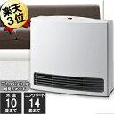 あす楽 ガスファンヒーター プロパン 10畳〜14畳まで 【...