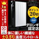 デロンギ マルチダイナミックヒーター【デロンギ認定店 正規品】 MDH15-BK MDヒーター オイ