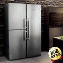 ステンレス大型冷蔵庫 LIEBHERR リープヘル SBSes8484 ドイツ製 758L 3ドア冷蔵庫 冷凍冷蔵庫 大容量冷蔵庫 ステンレス冷蔵庫 大容量