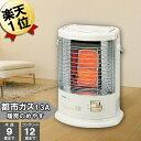 ガスストーブ リンナイ R-652PMSIII(A) 都市ガス用(東京ガス・大阪ガス)(木造9畳/コ