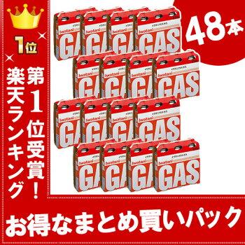 カセットガスボンベイワタニカセットガス3本セット×16パック(48本)カセットガス3p業務用ケース売りカセットボンベCB-250-OR防災グッズ