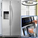 冷蔵庫 大型 2ドア 冷水ディスペンサー付 おすすめ 冷凍冷蔵庫 ワールプール Whirlpool アメリカ 大型冷蔵庫 2ドア冷蔵庫 WRS576FIDM おしゃれ ステンレス冷蔵庫 大容量 724L(冷蔵庫472L 冷凍庫252L) (GE冷蔵庫、AEG冷蔵庫からの入替におすすめ)