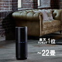 大型空気清浄機 空気清浄機 PM2.5対応 22畳タイプ カ...
