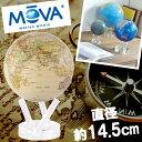 【新生活SALE】電池不要で自転する不思議な地球儀 MOVA GLOBE ムーバグローブ MOVA GLOBES ANT 6(直径145mm) アンティーク おしゃれ インテリア 雑貨 浮く 回る 地球儀 置物 オブジェ 癒しグッズ かわいい おもしろ 癒し プレゼント 女性 男性 おすすめ グッズ【送料無料】
