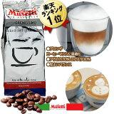 ムセッティ コーヒー豆クレミッシモ 6袋セット エスプレッソ用 カプチーノ用 おすすめ シティロースト イタリアンロースト 250g×6