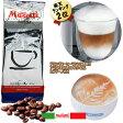 ムセッティ エスプレッソ用コーヒー豆 ロッサ 6袋セット イタリアンロースト シティロースト デロンギ全自動コーヒーメーカー カプチーノ 全自動エスプレッソマシン 全自動エスプレッソマシーン おすすめ