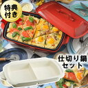 【特典グランデ用レシピ本+IKEAお皿×2セット+スポンジ】...