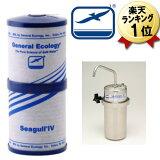 シーガルフォー カートリッジ RS-2SGH 浄水器 交換カートリッジ 浄水機 浄水器シーガルフォー浄水器カートリッジ RS-2SGH (SEAGULL IV シーガル4浄水カートリッジ)RS2SGH