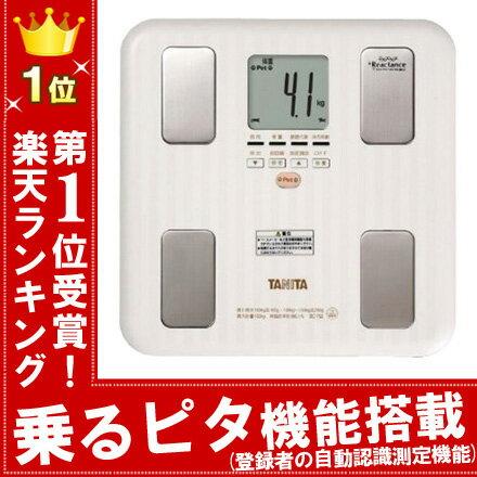体重計 タニタ TANITA インナースキャン