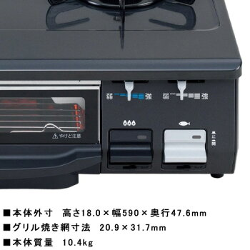 ���������ʥ����ơ��֥�˥ѥ��IC-800B-R�Իԥ�����(13A��12A)����С��ʡ�