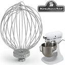 KitchenAidキッチンエイドミキサーKSM5専用 12本組みワイヤーホイップ