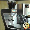 あす楽 BARATZA コーヒーグラインダー Sette30 バラッツァ セッテ30 エスプレッソグラインダー エスプレッソ用 コーヒーミル 電動コーヒーミル 電動コーヒーグラインダー 極細挽き 粗挽き 30段階 エスプレッソ用グラインダー 電動ミル