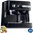 コーヒーメーカー デロンギDeLonghi コンビコーヒーメーカー(ドリップコーヒー・カプチーノができるエスプレッソマシーン)ブラック黒 BCO410J-B【送料無料】おすすめ おしゃれ エスプレッソマシン カプチーノメーカー カフェラテ