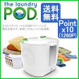                 laundry podkd10r