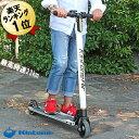 電動キックボード KINTONE Air ホワイト I-kickboard-44-WHT キントーンエアー【送料無料】電動スクーター 電動2...