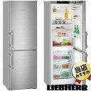 LIEBHERR リープヘル冷蔵庫 CNef4315Comfort ステンレス冷蔵庫 350L 送料...