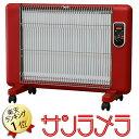 日本製 5年保証 サンラメラ 遠赤外線パネルヒーター 600W SL600FR 600W型 レッド 赤 遠赤外線ヒーター 暖房器具 暖房 器具 暖房機 省エ..