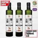 ファンクティア MCTオイル【ジャンボサイズ】大容量 500ml x 3本セット中鎖脂肪酸オイル(100%ココナッツ由来)functia MCT Oil 500ml x 3 pcs (From Coconut 100 )
