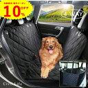 【クーポン付き】ドライブシート 犬 ペット ドライブシート ボックス 大判 大型