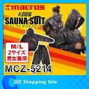 サウナスーツ 男女兼用タイプ メンズ レディース Mサイズ Lサイズ ハーフジップモデル キープス MCZ-5214 ※お一人様10個まで