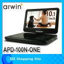 ポータブルDVDプレーヤー 10.1型 3電源対応 DVDプレイヤー APD-100N-ONE アーウィン arwin