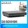 TOHO DIXIA CRPM対応 コンパクトDVDプレーヤー 据え置き型 DVDプレーヤー DVDプレイヤー ブラック DX-SDV01BK