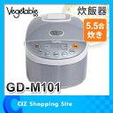 炊飯器 マイコン炊飯ジャー 5.5合炊き 炊飯ジャー 炊飯器 GD-M101 ごはんが炊けたら自動保温 予約機能付き