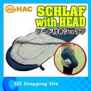 フード付きシュラフ シュラフ アウトドア用 コンパクト 寝袋 封筒型