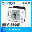 【血圧計】手首式血圧計 オムロン HEM-6300F OMRON デジタル自動血圧計 血圧測定器 ホワイト【SA】【02P27May16】