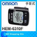 【血圧計】オムロン OMRON 手首式血圧計 デジタル自動血圧計 血圧測定器 血圧計 ブラック HEM-6310F【SA】※お一人様1個まで