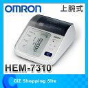 オムロン OMRON上腕式血圧計 血圧計 HEM-7310 デジタル血圧計