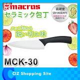 ����ߥå����� ����ߥå��ʥ��� ���Ϥ�16cm �������б� ���� MCK-30