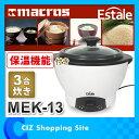 炊飯器 3合炊き炊飯器 フッ素コーティング内鍋 保温機能付き 1〜3合 炊飯ジャー 炊飯器 MEK-13