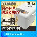 ホームベーカリー 1斤 レシピ付き パン焼き機 ホワイト VS-KE30 ベルソス VERSOS