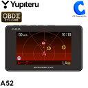 ユピテル レーダー探知機 A52 スーパーキャット OBD2 OBDII接続対応 ワンボディタイプ  ...