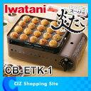 たこ焼器 スーパー炎たこ イワタニ たこ焼き器 Iwatani カセットガス たこ焼き CB-ETK-1 ※お一人様2個まで