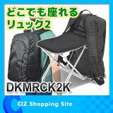���� �ɤ��Ǥ�¤����å�2 �ޤ���ߥ����դ����å� �Хå��ѥå� �ޤꤿ���߰ػ� DKMRCK2K��02P28Sep16��
