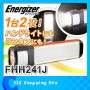 エナジャイザー Energizer LEDフュージョン 2in1ランタン 調光機能 ハンドライト ランタン 懐中電灯 LEDライト 防水仕様 FHH241J